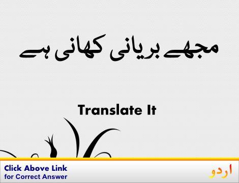 Showiness meaning in urdu