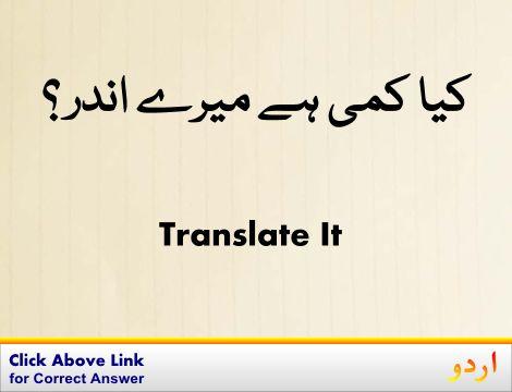 بستہ لے کر چلنے والا : Basta Lay Kar Chalnay Wala meaning in